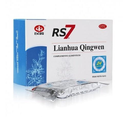 Rs7 lianhua qingwen 24 caps